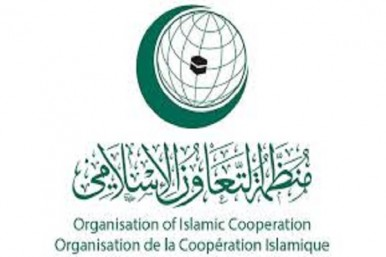 Organization of Islamic Cooperation Condemns Suicide Bombings in Afghanistan