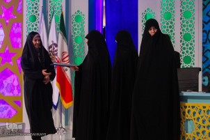 Iran Nat'l Quran Contest for Women: Winners of Two Categories Awarded