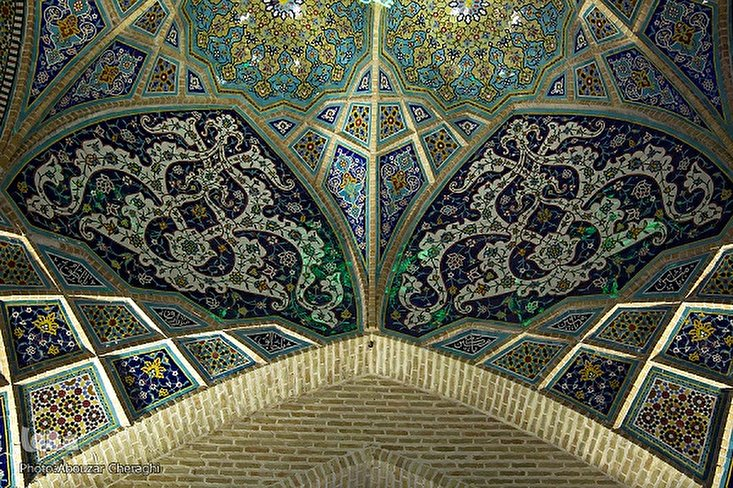 Imam Sajjad (AS) Mosque in Tehran