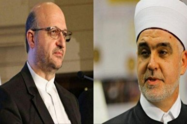 Iran Ready to Deepen Ties with Bosnia's Muslim Community