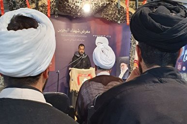Large Number of Pilgrims Visit 'Bahraini Martyrs' Exhibition in Karbala
