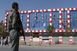 Afghanistan Car Bomb Blast Kills 3, Injures 43: Official