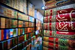 Shia Studies Encyclopedia to Be Unveiled in Qom