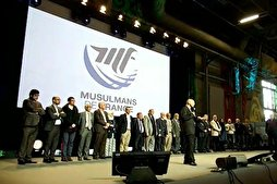 Largest Gathering of Muslims Underway in France
