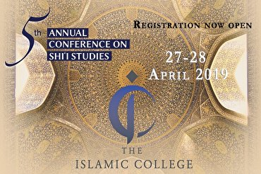 Shia Studies Conference Planned in London