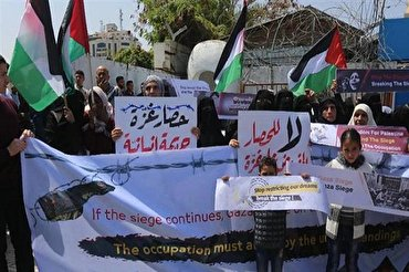 Palestinians Call for End to Gaza Blockade
