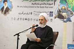 Palestine A Symbol of Islamic Unity, Resistance: Senior Cleric