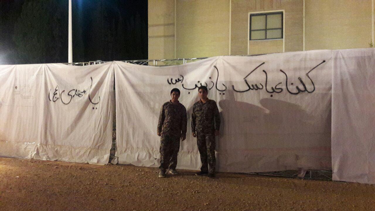 ترسیم «بهشت خاكی» شیراز در قالب كلمات/ از آزادسازی شیحه تا تبیین روند حركت خزنده دشمنان